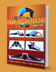 book-sampatti
